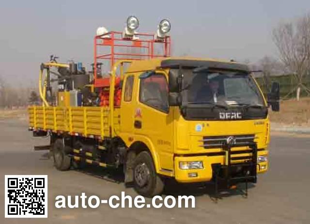 Senyuan (Anshan) AD5080TYHGF pavement maintenance truck
