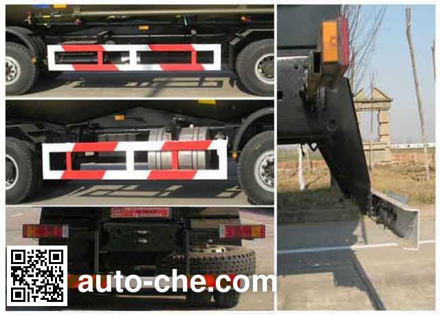 开乐牌AKL5310GFLBJ02低密度粉粒物料运输车