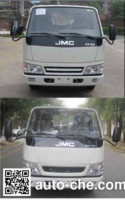 Jiulong ALA5040XDYJX4 мобильная электростанция на базе автомобиля