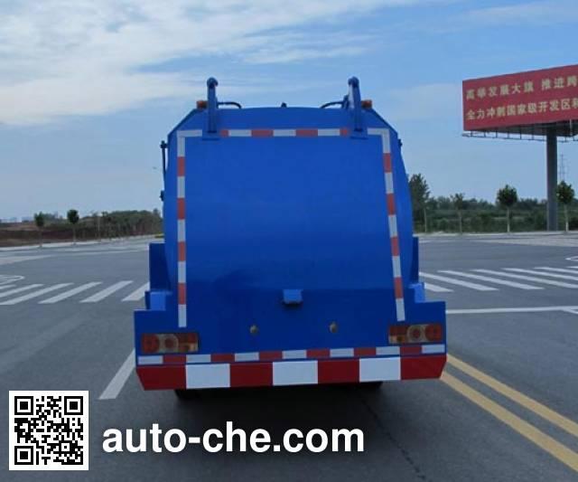 Jiulong ALA5070TCADFA4 автомобиль для перевозки пищевых отходов
