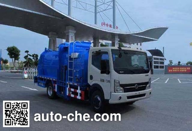 Jiulong ALA5070TCADFA4 food waste truck
