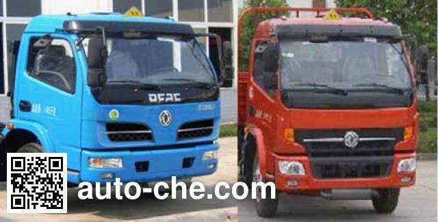Jiulong ALA5110GJYDFA4 fuel tank truck