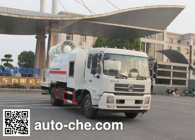 Jiulong ALA5160TDYDFL5 dust suppression truck