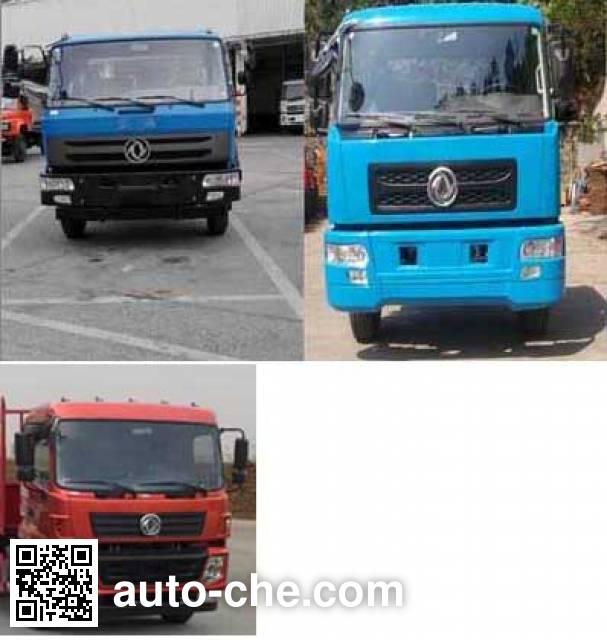 Jiulong ALA5160ZYSE5 garbage compactor truck