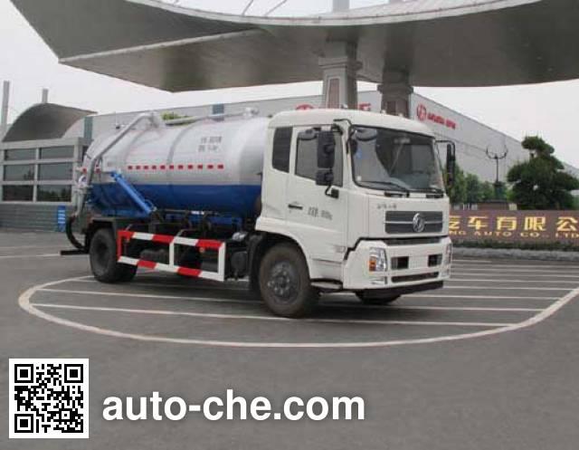 Jiulong ALA5180GXWDFH5 илососная машина