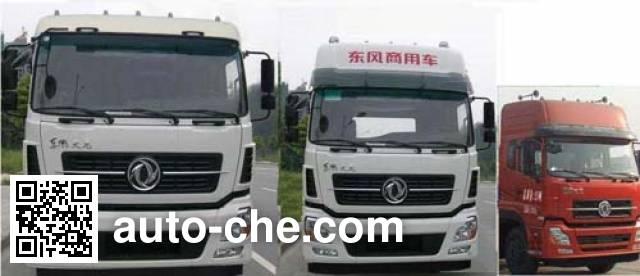 Jiulong ALA5250GFLDFL4 автоцистерна для порошковых грузов низкой плотности