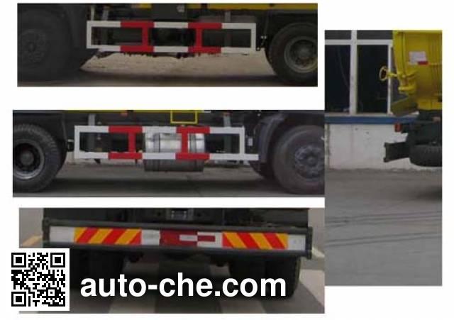 Jiulong ALA5250GWNDFL5 автоцистерна для перевозки шлама (шламовоз)