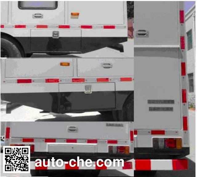 BAIC BAW BCS5050XDY-4 power supply truck
