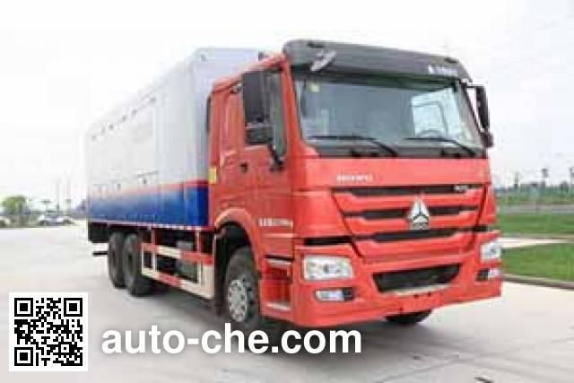 Shuangjian BEY5230TYS compressor truck
