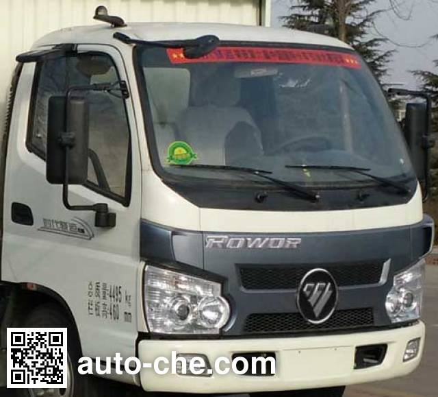Foton BJ2045CCY-1 off-road stake truck