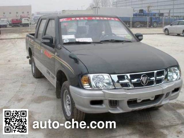 Foton BJ5027XLH-XA driver training vehicle