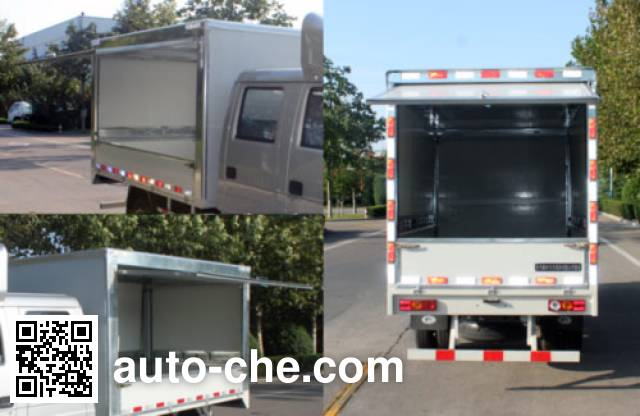 Foton BJ5032XYK-FA wing van truck