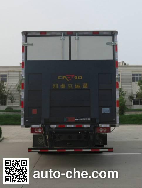 福田牌BJ5109XLC-A1冷藏车