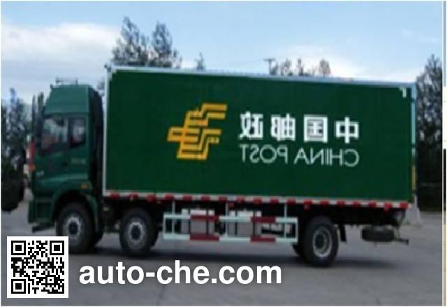 Foton Auman BJ5227XYZ-XA почтовый автомобиль