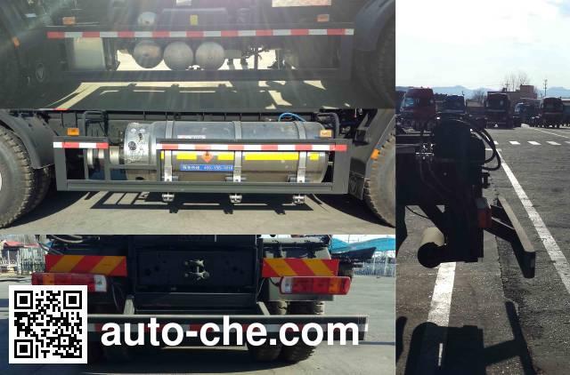 Foton Auman BJ5253ZXX-AA мусоровоз с отсоединяемым кузовом