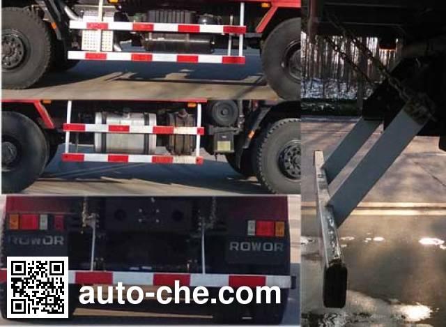 Foton BJ5255ZLJ-FB dump garbage truck