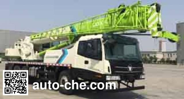 Foton BJ5263JQZ20 truck crane