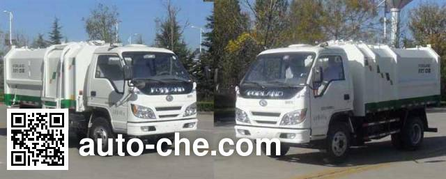 BAIC BAW BJ5810DQ low speed garbage truck