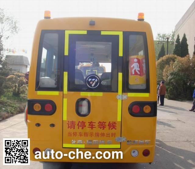 Foton BJ6570S2MDB-1 preschool school bus