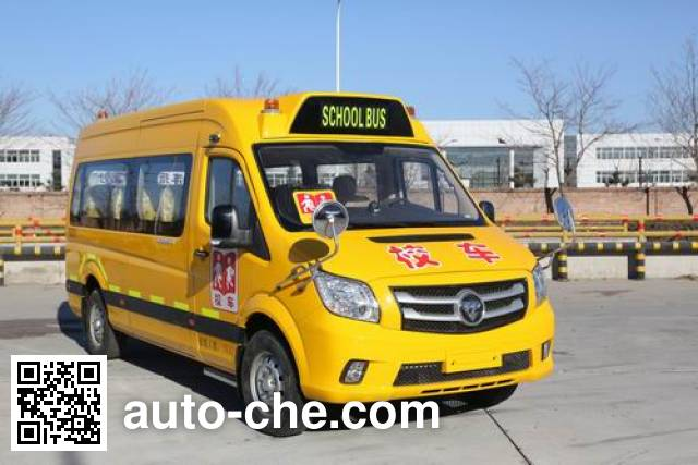 Foton BJ6590S2CDA-5 primary school bus