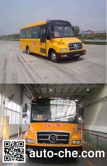 Foton BJ6680S6MFB-1 preschool school bus