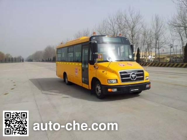 Foton BJ6730S6MFB-1 preschool school bus