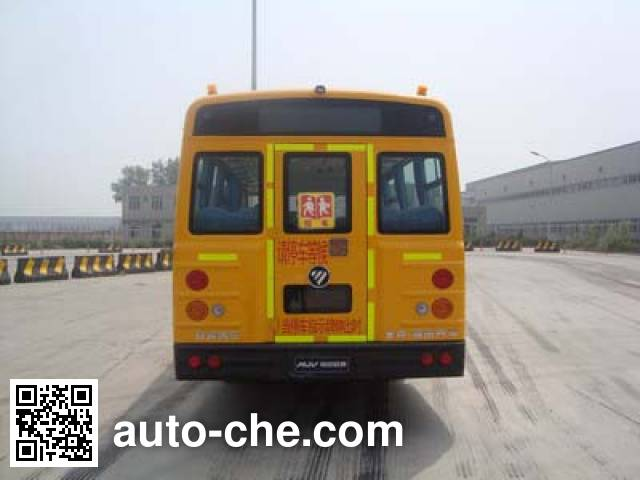 Foton BJ6730S6MFB primary school bus