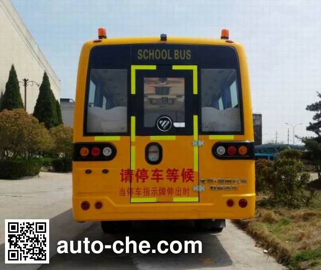 Foton BJ6781S7MEB-1 preschool school bus