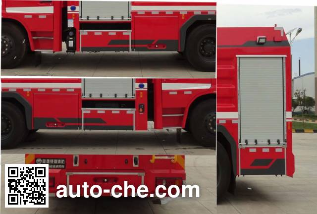 Yinhe BX5150GXFPM60/D5 foam fire engine
