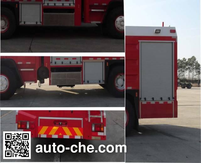 Yinhe BX5160GXFAP50/W4B class A foam fire engine