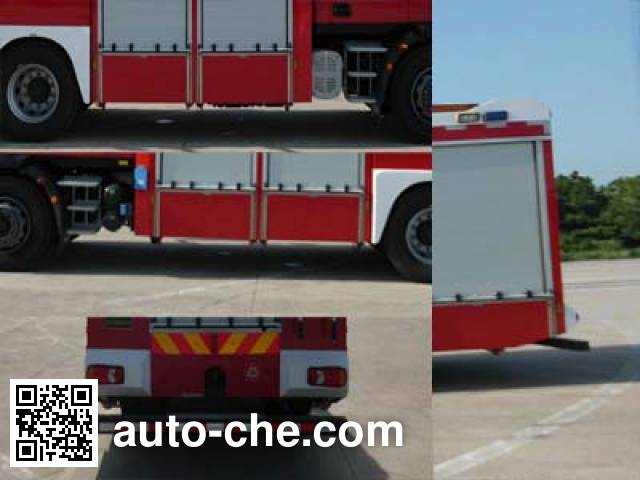 Haichao BXF5170GXFPM60/YW foam fire engine