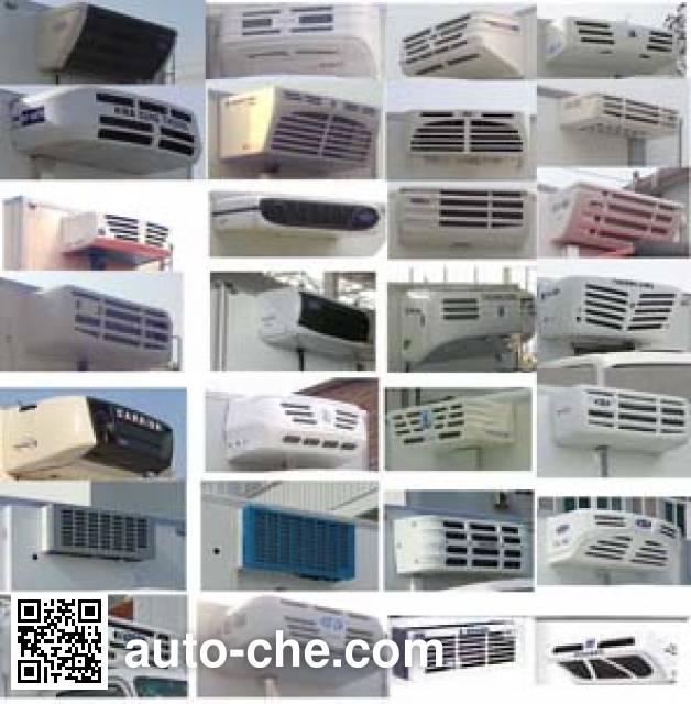 冰熊牌BXL5120XLCS冷藏车