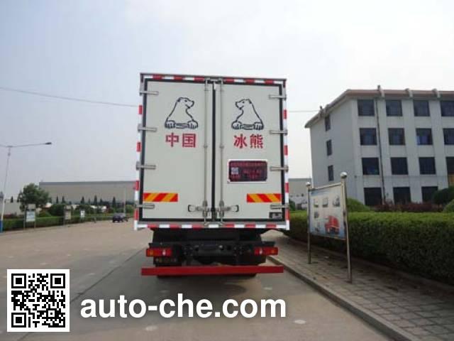 Bingxiong BXL5162XLC1 автофургон рефрижератор