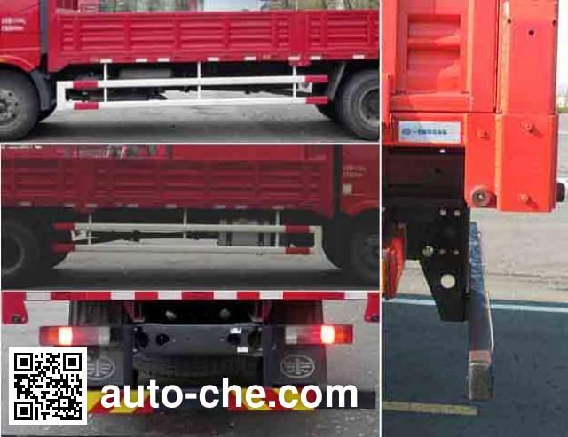 解放牌CA5180CCYP62K1L4E5仓栅式运输车