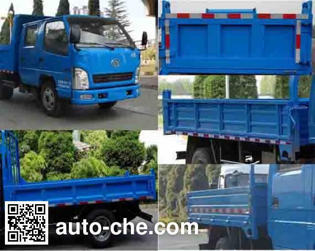 FAW Jiefang CA2040K7L2RE5 off-road dump truck