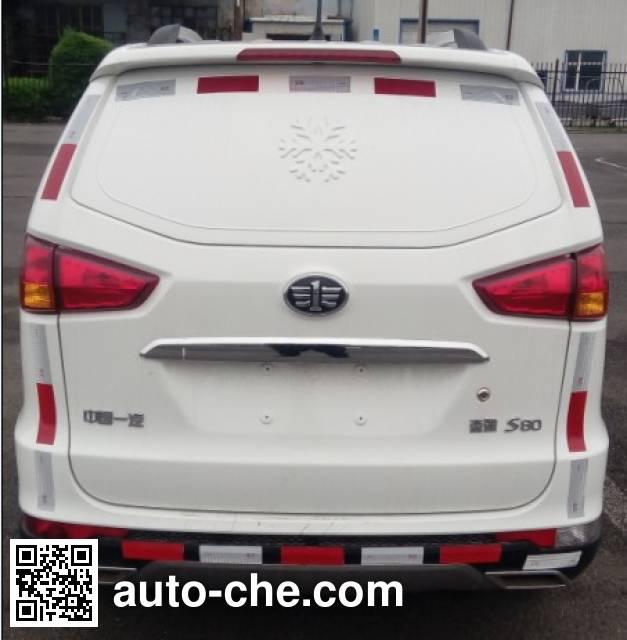 FAW Jiaxing CA5021XXYA10 box van truck