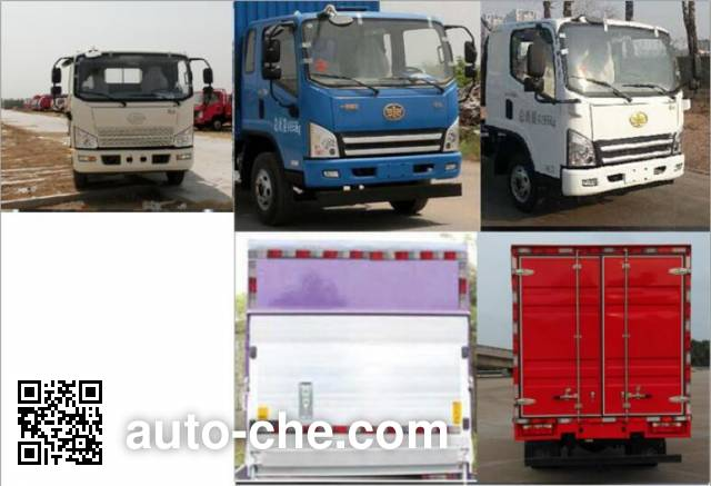 解放牌CA5042XXYP40LEVA84-3纯电动厢式运输车