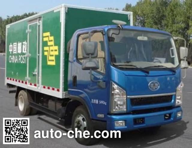 FAW Jiefang CA5054XYZPK26L2E4 postal vehicle