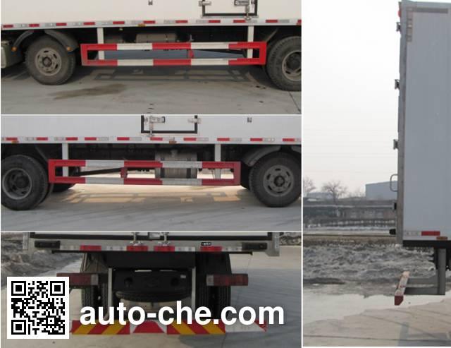 FAW Jiefang CA5250XBWP62K1L7T3E4 insulated box van truck