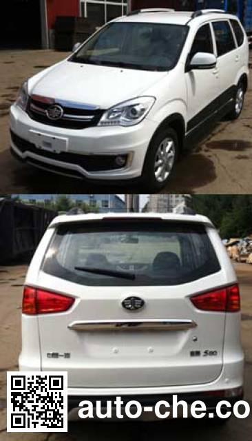 FAW Jiaxing легковой автомобиль CA7134A22