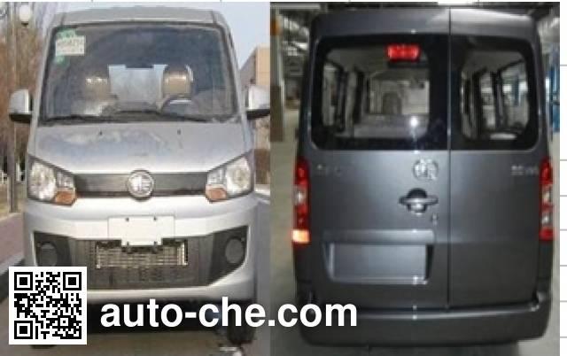 FAW Jiefang CA6420A20CNG dual-fuel MPV