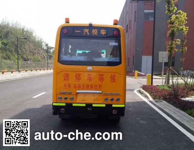 FAW Jiefang CA6520PFD80N preschool school bus