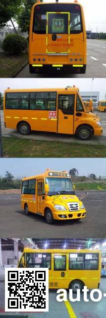 FAW Jiefang CA6520PFD81N preschool school bus