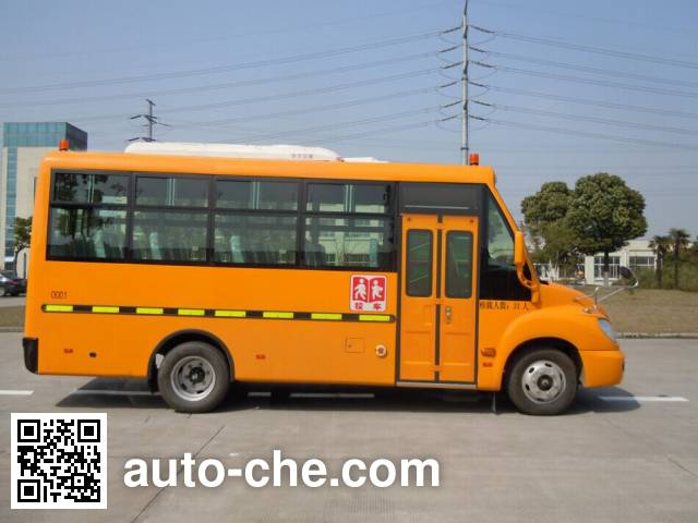 FAW Jiefang CA6682PFD81N preschool school bus