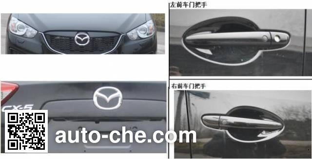 Mazda CAM6460D MPV