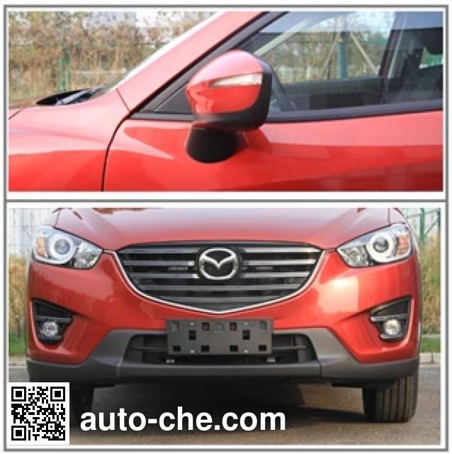 Mazda CAM6460B MPV