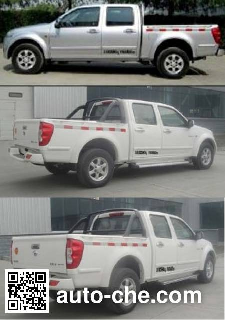 Great Wall CC1031PA28 cargo truck