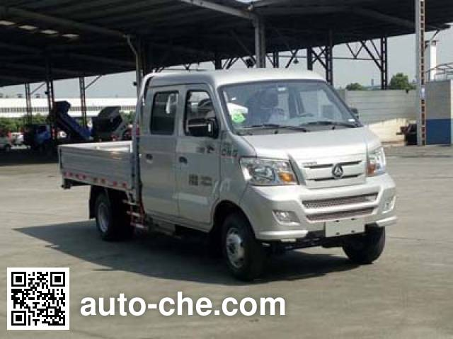 Sinotruk CDW Wangpai CDW1032S1M5QD dual-fuel cargo truck