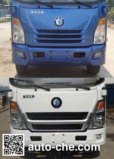 Sinotruk CDW Wangpai CDW5161JSQA1R5 truck mounted loader crane