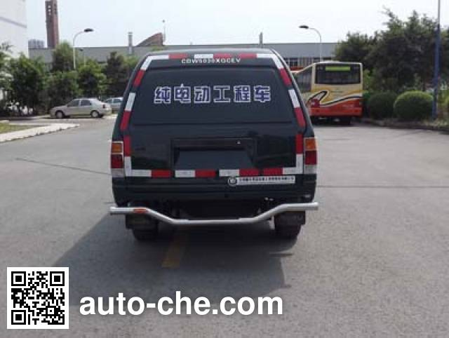 Sinotruk CDW Wangpai CDW5030XGCEV electric engineering works car